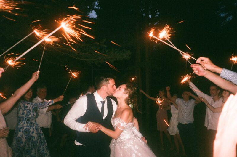 Fotos von Hochzeitsempfang Verabschiedung Brautpaar